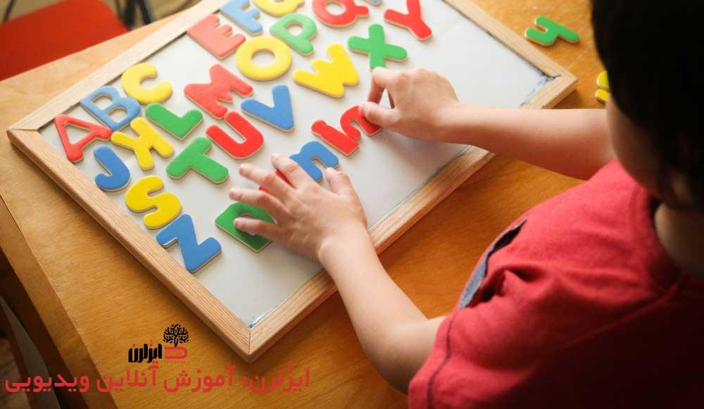 یادگیری لغت انگلیسی: اهمیت و نقش لغات در آموزش زبان انگلیسی