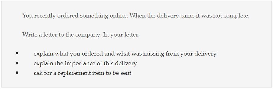 نمونه نامه